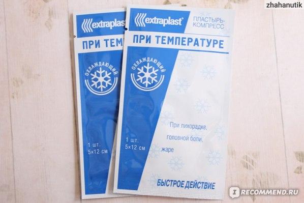 пластырь от температуры