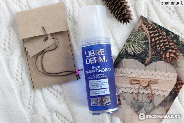 Гиалуроновая вода Librederm с экстрактом голубой водоросли