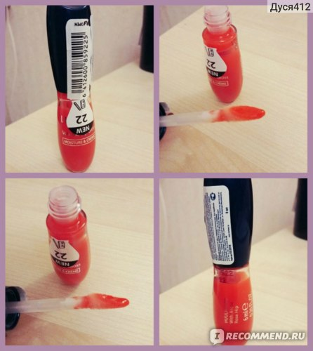 Блеск для губ Lumene WILD ROSE SPF 15 фото