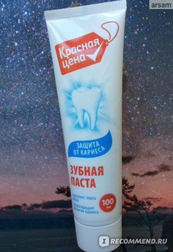 Зубная паста Дентал-Косметик-Рус Защита от кариеса Красная цена фото