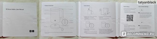Xiaomi (Сяоми) Mi (Ми) отзыв на чайник электрический / интеллектуальный / умный Smart Electric Kettle Bluetooth (Смарт Электрик Кетл с Блютус)