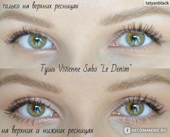 """Тушь Vivienne Sabo """"Le Denim"""" отзыв tatyanblack: 1. Два слоя туши только на верхних ресницах. 2. Два слоя туши на верхних и нижних ресницах. (фото с естественным освещением)"""