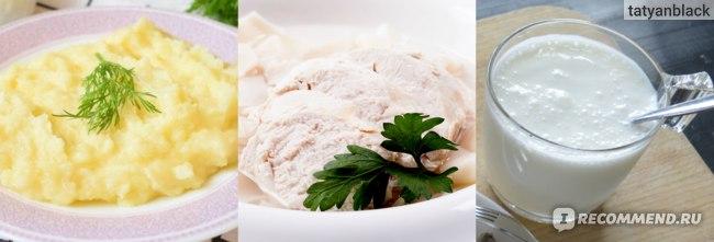 """Что я ела на """"полдник"""": Пюре картофельное, вареная курица, кефир. Диета №4 по М.И. Певзнеру /Диета №4 отзыв"""