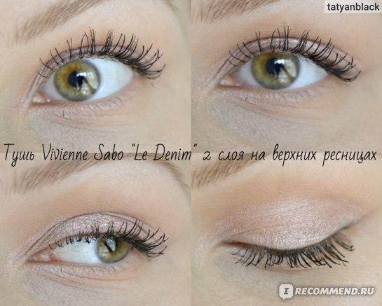"""Тушь Vivienne Sabo """"Le Denim"""" отзыв tatyanblack: нанесена только на верхние ресницы в два слоя (фото с естественным освещением)"""