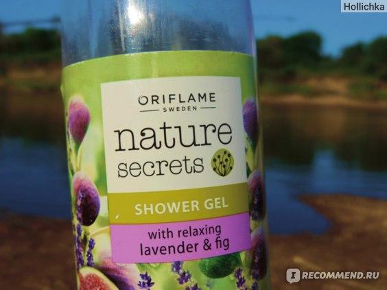 Гель для душа Oriflame Nature Secrets с лавандой и инжиром фото