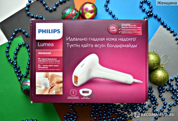 Фотоэпилятор Philips Lumea IPL SC1995/00 фото