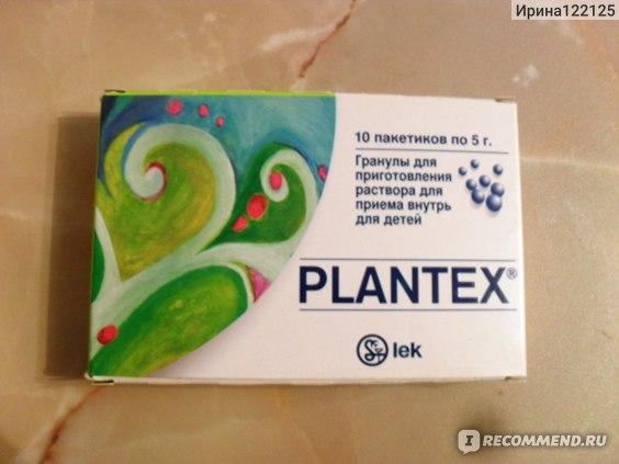 Средство для лечения желудочно-кишечного тракта Lek Плантекс / Plantex фото