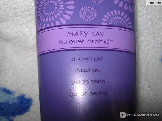 гель для душа - forever orchid