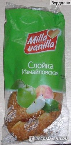 Выпечка Milla Vanilla Слойка измайловская фото