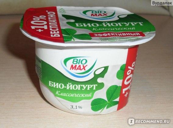 Био-йогурт BIOMAX Классический эффективный фото