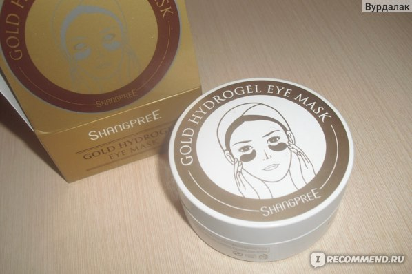 Маска для кожи вокруг глаз ShangPree Гидрогелевые патчи под глаза с Золотом - Gold Hydrogel Eye Mask фото