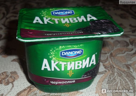 "Йогурт Danone  ""Активиа  -чернослив"" фото"