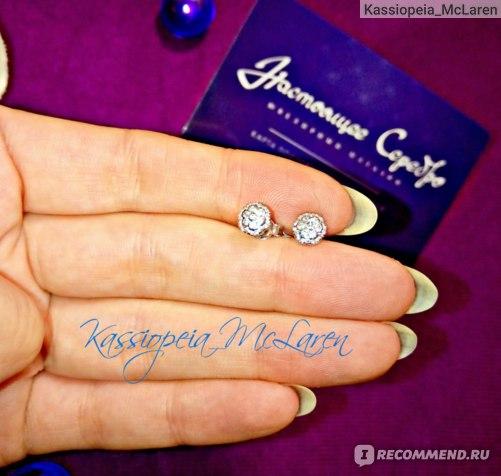 Серебряные украшения Настоящее Серебро №5319 фото