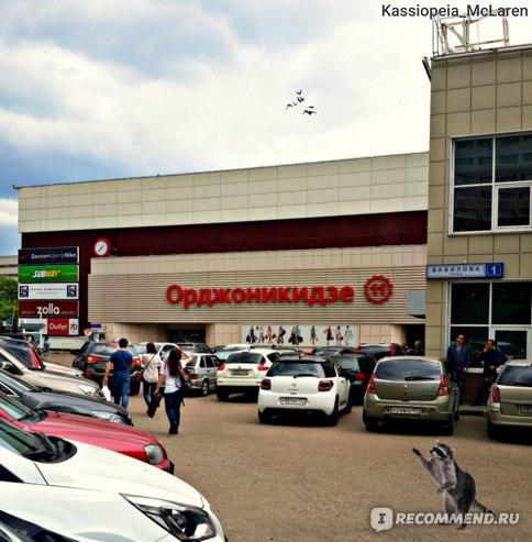 Дисконт центр Орджоникидзе 11, Москва фото