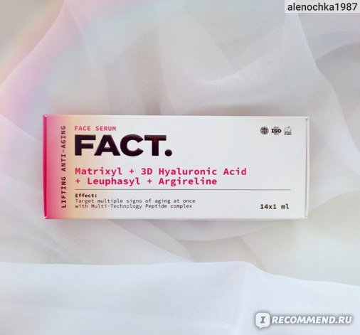 Сыворотка под мезороллер FACT Matrixyl + 3D Hyaluronic Acid + Leuphasyl + Argireline фото