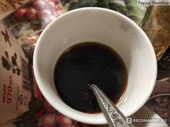 Цикорий Московская Кофейня на паяхъ Сублимированный растворимый натуральный Нежный фото