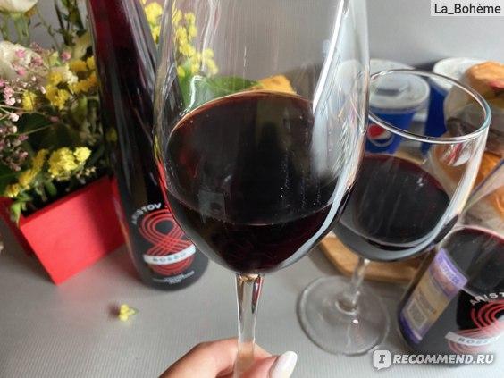 Вино красное сухое низкоалкогольное Аристов отзывы