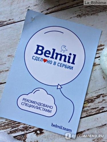 пенал Belmil отзывы