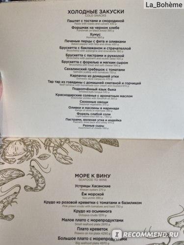 Кафе Краснодар в парке Галицкого меню и цены