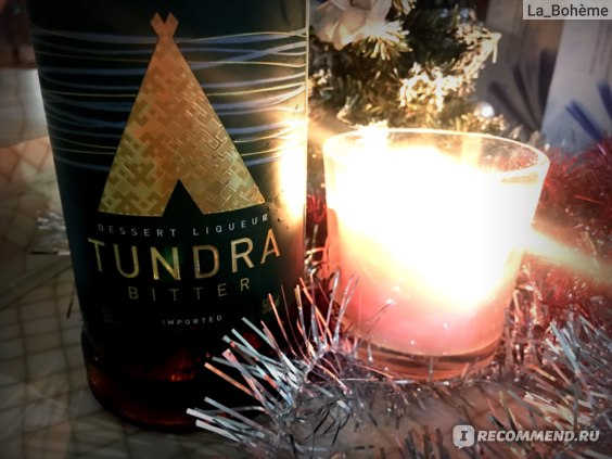Биттер Татспиртпром Tundra фото