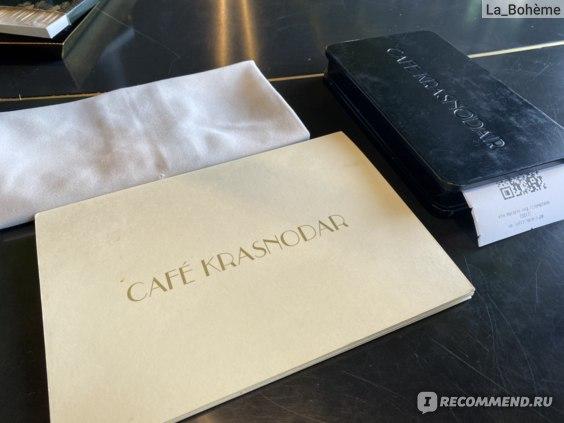 Café Krasnodar отзывы
