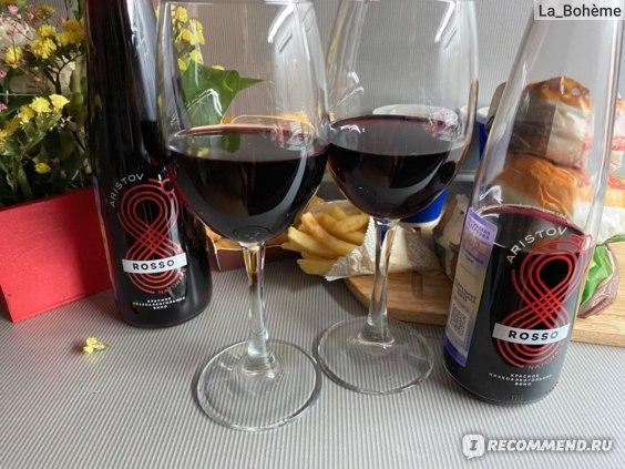 Вино красное сухое Аристов 8° низкоалкогольное отзывы