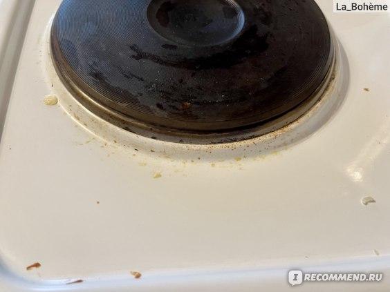 master effect для кухни отзывы