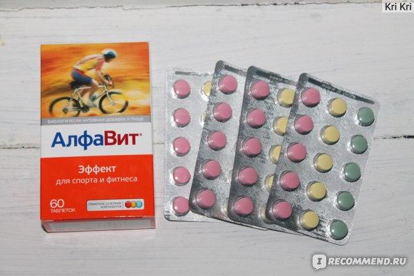 Витаминно-минеральный комплекс Алфавит Эффект для фитнеса и спорта фото