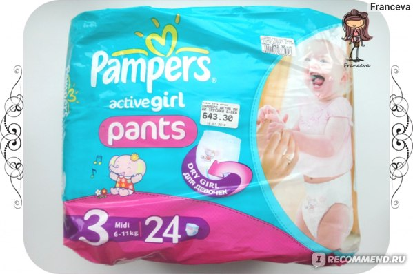 Подгузники-трусики Pampers Active Girl фото