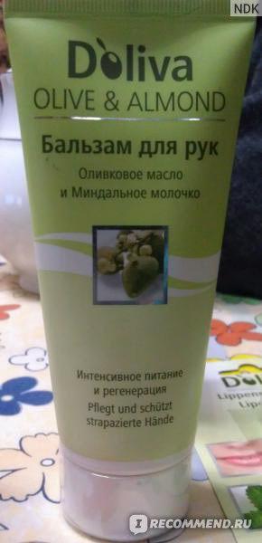 Бальзам для рук Doliva Оливковое масло & Миндальное молочко фото