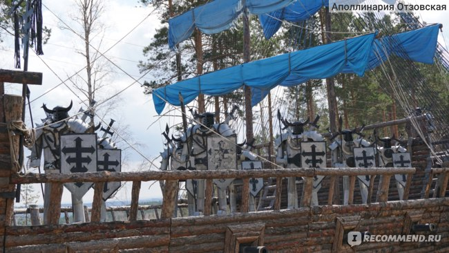 Полигон ТБО. Музей мусора. Иркутск. Алексадровский тракт, 5 км, Иркутск фото