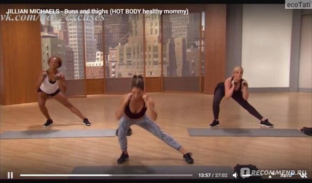 Джиллиан Майклc Красивое тело, здоровая мама / Jillian Michaels - Hot Body, Healthy Mommy (2016) фото