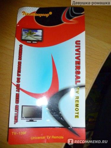 Универсальный пульт Aliexpress TV Remote Control Controller Portable Universal For TV Television Sets Hot New фото
