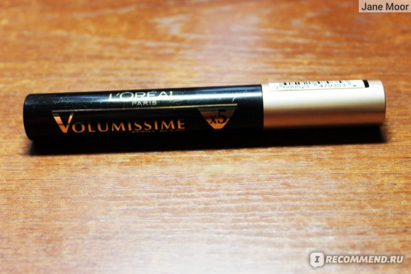 Тушь для ресниц L'Oreal Volumissime Carbon Black фото