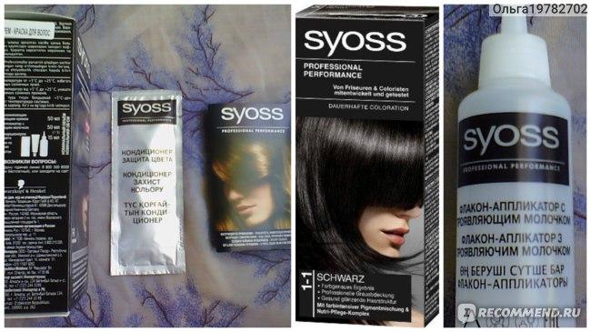 Краска для волос SYOSS Professional Performance фото