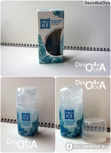 Минеральный дезодорант DEO ICE