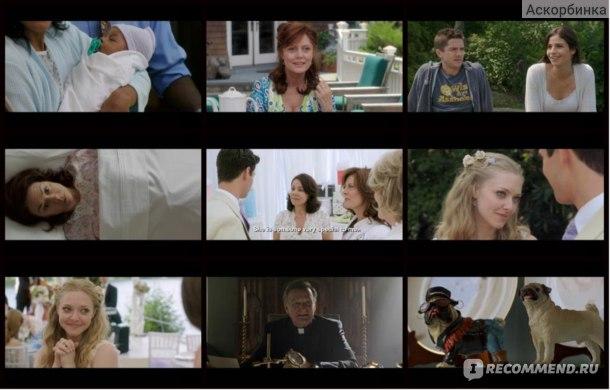 Большая свадьба / The Big Wedding (2013, фильм) фото