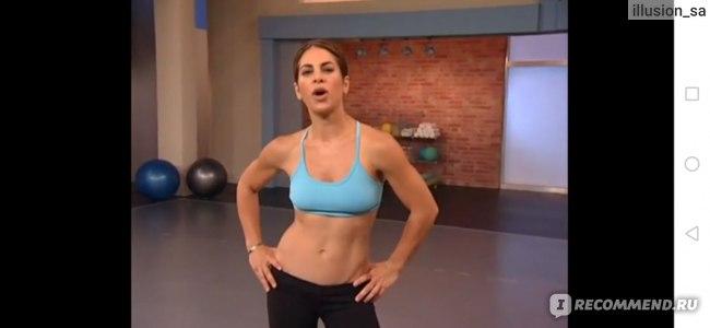 Джилиан Майклс 3 Этапа Похудения. Стройная фигура за 30 дней