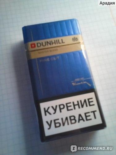 Купить сигареты dunhill вейп одноразовая электронная сигарета цена