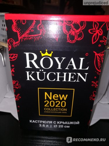 Кастрюля Royal Kuchen 3,6 литров фото