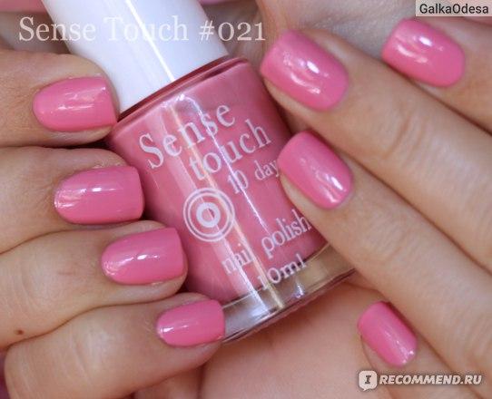 Лак для ногтей Sense Touch, 2 слоя