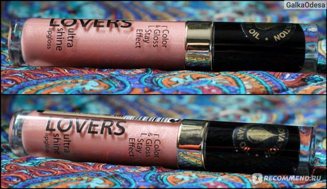 Блеск для губ Eveline Lovers Ultra Shine