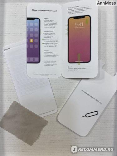 Смартфон Apple Iphone 11 Pro фото