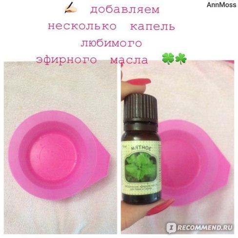 Прессованная маска-таблетка Fix Price Lovely Для косметических процедур фото