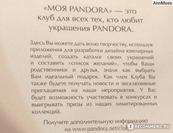 Кольцо Pandora из серебра с кубическим цирконием фото