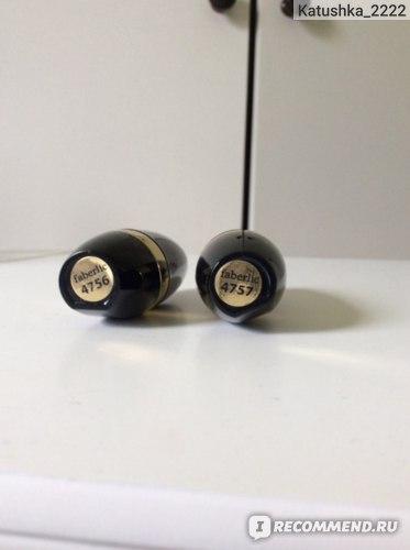 Губная помада Faberlic Перламутровая  Драгоценное сияние  фото