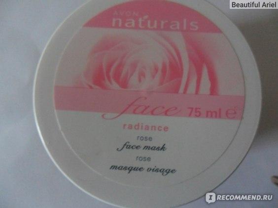 """Маска для лица Avon для сияющего цвета лица """"Лепестки розы"""" фото"""