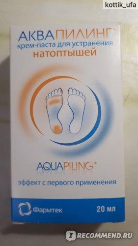Пилинг для ног Фармтек Аквапилинг крем-паста для устранения натоптышей фото