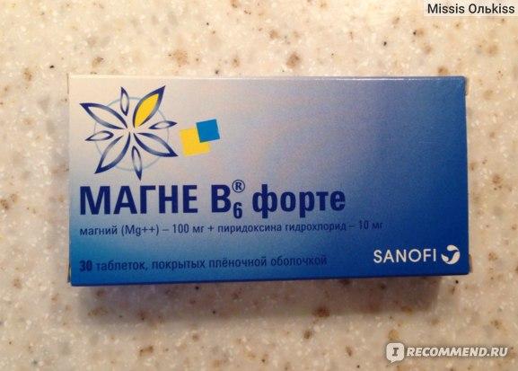 Витамины Sanofi aventis Магне В6 форте фото
