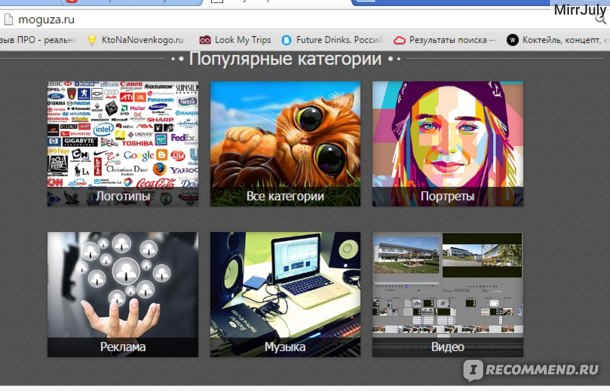 Сайт МогуЗА - сервис продажи и покупки цифровых услуг http://moguza.ru/ фото